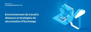Feuille de route stratégique pour assurer la sécurité d'Exchange